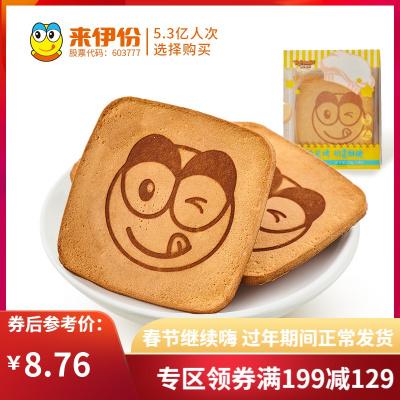 专区来伊份鸡蛋煎饼早餐美食休闲零食小吃茶点酥性饼干盒装120g