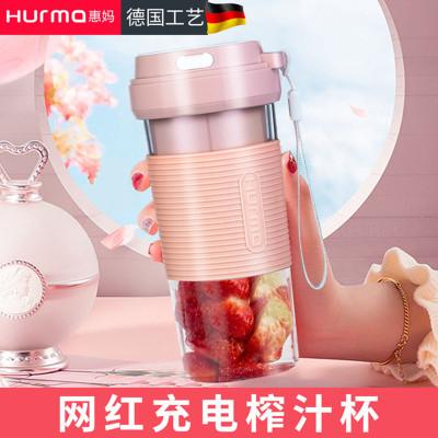 惠媽(Hurma)2020新款606榨汁機小型便攜式榨汁杯家用電動果汁機迷你全自動炸汁機手持式原汁機食品級塑料不銹鋼刀頭
