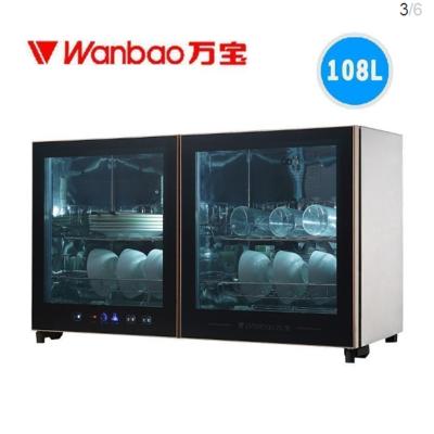 万宝(wanbao)消毒柜挂式壁挂式二星级高温消毒碗柜108升家用台式卧式双门消毒柜厨房碗筷餐具碗消毒柜臭氧消毒触摸键