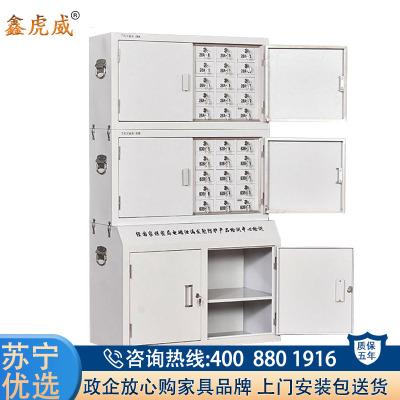 鑫虎威 辦公家具手機信號屏蔽柜考場手機保管柜手機存放柜對講機寄存柜
