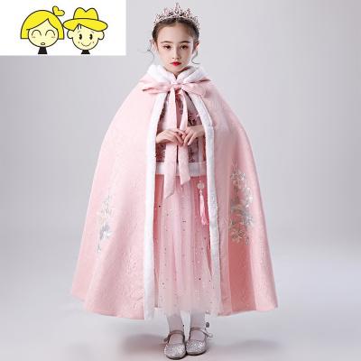 儿童礼服斗篷中国风粉色秋冬款加绒演出披风拜年服女童加厚披肩女