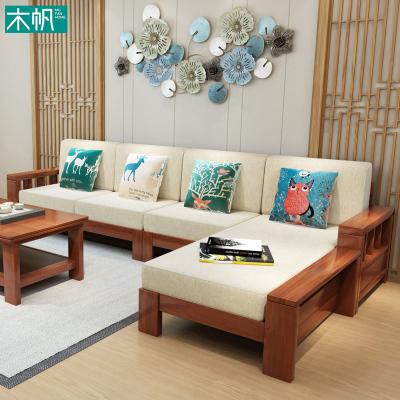 木帆家居(MUFAN-HOME) 沙发 实木沙发 现代中式沙发组合 转角橡胶木沙发小户型木质布艺客厅家具