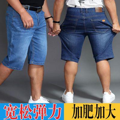 2019年新款加肥加大牛仔男五分褲彈力短褲寬松薄款大號胖子夏季七分馬褲男士牛仔褲優旋