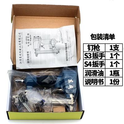 東成(Dongcheng)碼釘槍FF-1013J氣動工具碼釘搶細木工裝潢業家具制造業等