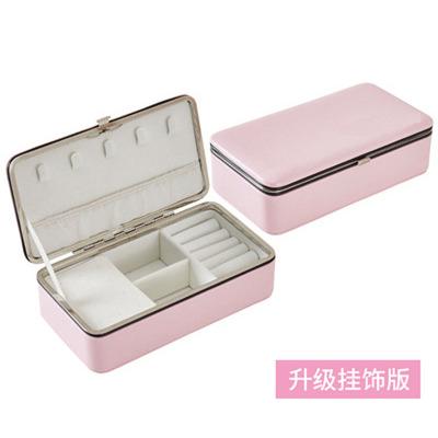 韩国珠宝首饰收纳盒 PU珠宝首饰盒 便携式耳钉戒指饰品盒 升级版粉红色
