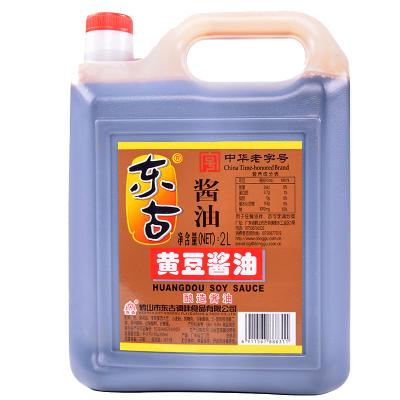 东古黄豆酱油2L