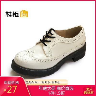Daphne/达芙妮鞋柜春秋休闲系带圆头方跟女单鞋1117101375