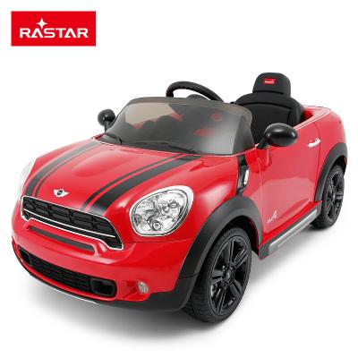 星辉(Rastar)宝马mini儿童电动车四轮宝宝童车3-6岁小孩电动车82800双驱动红色