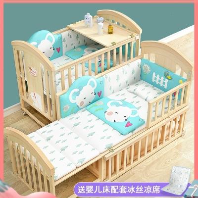 嬰兒床多功能寶寶床魅扣實木無漆搖籃新生兒可移動嬰兒兒童床拼接大床