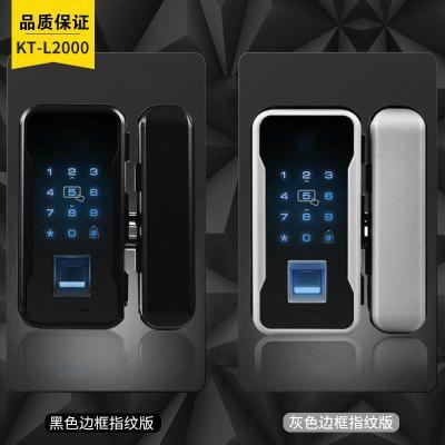 阿斯卡利(ASCARI)免開孔玻璃指紋密碼鎖單雙辦公室玻璃禁鎖電子智能鎖 黑色玻璃門鎖