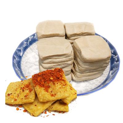 畢節大方手撕豆腐 貴州特產大方臭豆腐 新鮮豆腐干 大片手撕豆腐50片850克