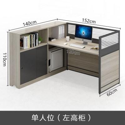 魔友MOYOU屏風卡位隔斷辦公家具組合辦公室財務職員辦公桌椅卡座工位桌