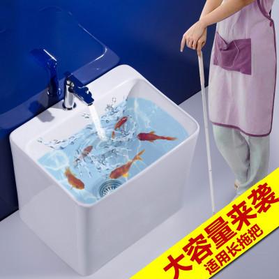 陶瓷拖把池陽臺長方形拖布池閃電客落地式地拖水池洗衛生間拖帕池家用