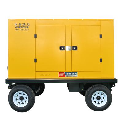 山東濰坊75kw三相柴油發電機組 75千瓦移動發電機組380v 華全動力