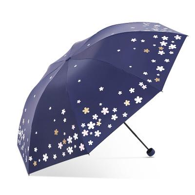 天堂傘 黑膠防曬三折晴雨傘太陽傘遮陽傘 櫻花藏青