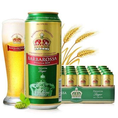 德国进口 凯尔特人(Barbarossa)拉格啤酒500ml*24听/箱