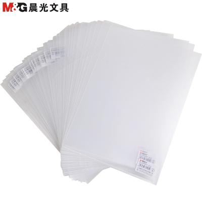 晨光(M&G)ADM94515透明文件套30個 A4 L型單片夾 資料套 單頁透明文件夾插頁文件夾 文件套/文件袋