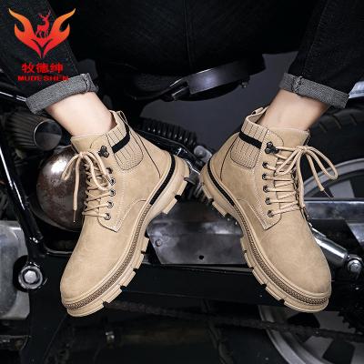 牧德紳(MUDESHEN)新款工作靴男士馬丁靴中筒復古靴子時尚男戶外休閑鞋運動鞋耐磨短靴絨面春秋季工裝鞋潮流沙色P551