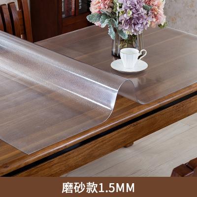 幸福派 软玻璃定制 软质玻璃田园桌布餐桌垫隔热免洗软玻璃透明磨砂方圆防水防烫水晶板软玻璃PVC桌布防水防烫防油免洗塑料透