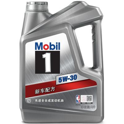 美孚/Mobil 汽車大保養套餐 機濾 空氣濾 空調濾清器 含工時 美孚1號 全合成 5W-30 SN 4L+1L