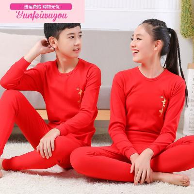 大红色儿童内衣套装全棉男大童秋衣秋裤薄款初中学生青少年