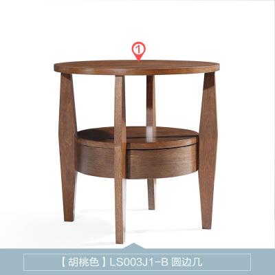 林氏木業北歐簡約客廳角幾邊幾沙發邊柜儲物柜小茶幾圓桌子LS003