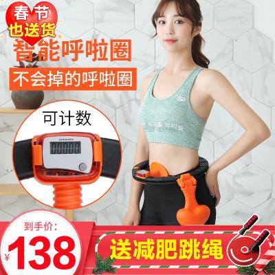 【抖音同款】智能计数呼啦圈减肥瘦腰女可拆卸瘦肚子不会掉的呼啦圈
