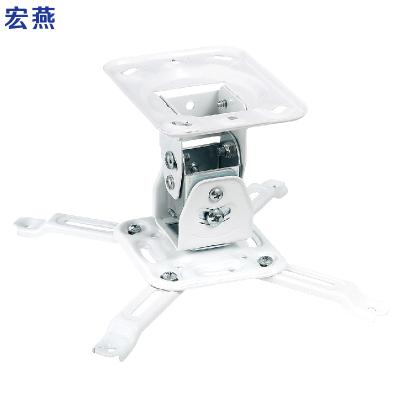 宏燕投影機吊架投影儀支架掛架可調投影儀吊架 長度120mm(白色)