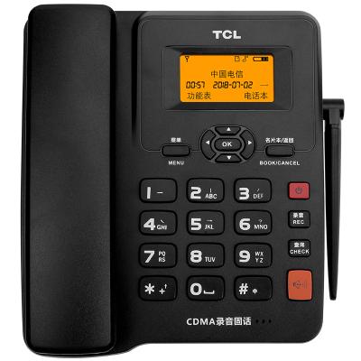 TCL 錄音電話機 無線座機 辦公家用 插電信卡 插卡錄音 來電報號 CF203C錄音版