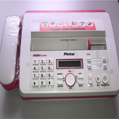 豐達熱敏紙傳真機 CD01