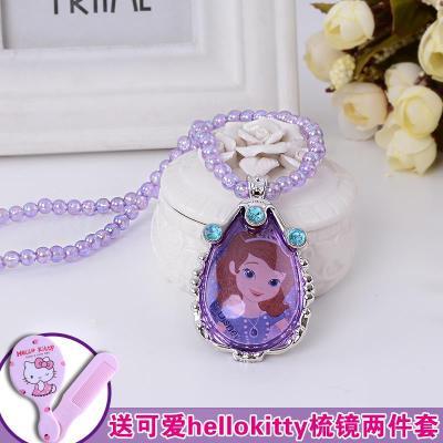 蘇菲亞紫色護身符冰雪奇緣兒童項鏈手鏈套裝女童公主生日飾品玩具