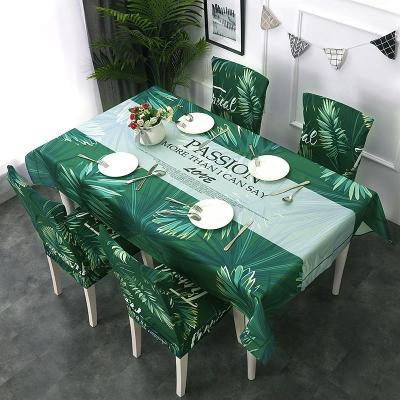 餐椅套椅子套罩長方形防水桌布桌椅套布藝套裝家用現代簡約凳子套