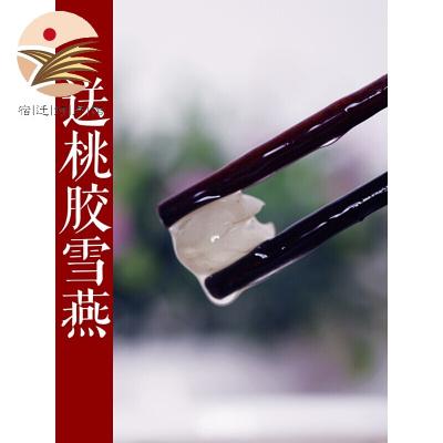 皂角米云南 雪蓮子皂莢米500g皂米角兆角一斤裝特級
