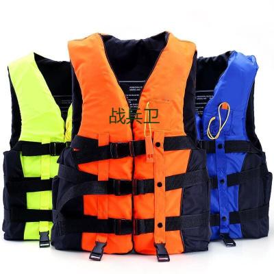 戰兵衛成人救生衣游泳衣帶救生口哨馬甲背心戶外釣魚休閑安全應急救災用品