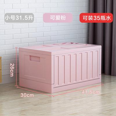 索爾諾衣服可折疊收納箱塑料汽車后備箱儲物箱家用整理箱車用大號收納盒K-688A/K-699A