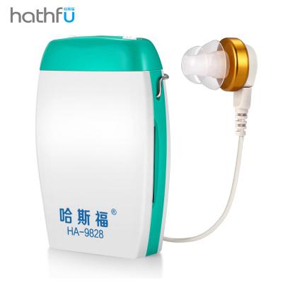哈斯福 助聽器HA-9828 老年人重度耳聾 盒掛式 中度耳背 聽力受損患者(雙耳款)