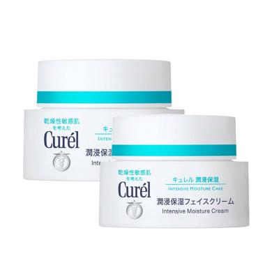 2瓶裝  Curél(Kao花王)珂潤潤浸保濕面霜日霜 40g*2