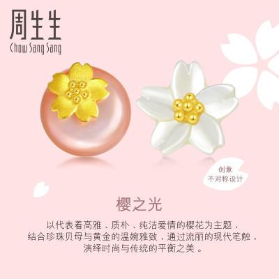 周生生(CHOW SANG SANG)黄金足金Daily Luxe吉祥系列?;ǘ?0322E定价