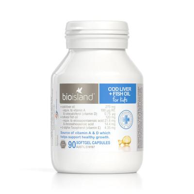 Bio Island 佰澳朗德 嬰幼兒 鱈魚肝油膠囊 90粒/瓶 澳洲原裝進口
