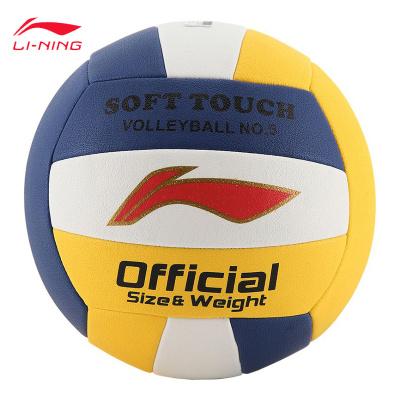 李寧LI-NING5號排球正品軟式中學生用專業室內訓練比賽中考體育用LVQK001/705/711