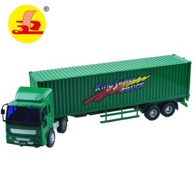 力利惯性工程车大号货柜车集装箱式货车邮政车儿童玩具车模型