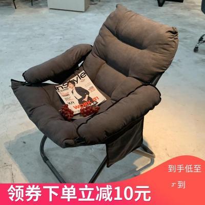 邁菲詩懶人沙發小戶型單人沙發宿舍電腦椅臥室休閑椅陽臺躺椅折疊靠背椅