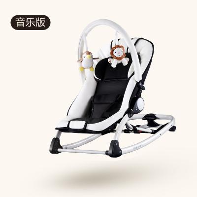 晨辉婴宝 CH baby哄娃神器婴儿摇椅摇摇椅宝宝安抚躺椅摇床哄睡觉儿童摇篮床604