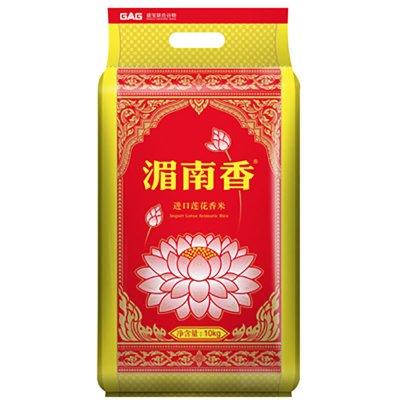 湄南香进口莲花香米 大米10KG