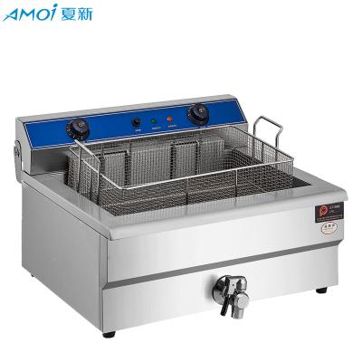 夏新(AMOI) 20L電炸爐 不銹鋼油炸鍋商用 單缸電炸鍋 油條炸機薯塔機 炸薯條油炸爐