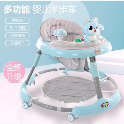 嬰兒學步車多功能防側翻可折疊手推可坐男寶寶女孩學行車6-18個月嬰兒學步車多功能防側翻手推可坐帶音樂冬夏兩用