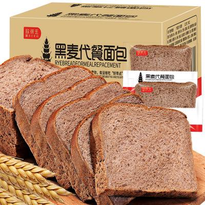 【第二件減2元M】歐貝拉黑麥面包400g(早餐吐司切片輕食零代餐脂肪卡熱量零食品宿舍即食)西式糕點 面包
