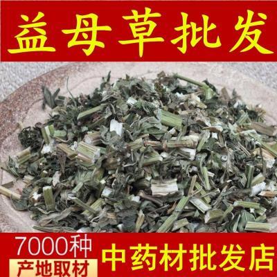 材 益母益母茶可磨益母粉500g
