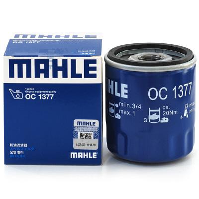 馬勒(MAHLE)機油濾清器OC1377(君越/昂科威/天尊/威朗/ATS-L/XT5/XTS/科魯茲/邁銳寶XL)