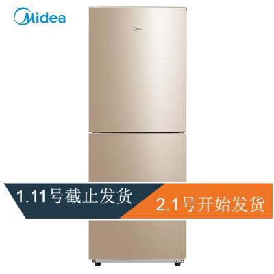 【99新】美的(Midea)BCD-172CM(E)冰箱雙開門172升靜音深冷速凍低溫補償小型迷你家用電冰箱芙蓉金